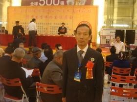 中国起名网——宝宝起名、公司起名首选网站