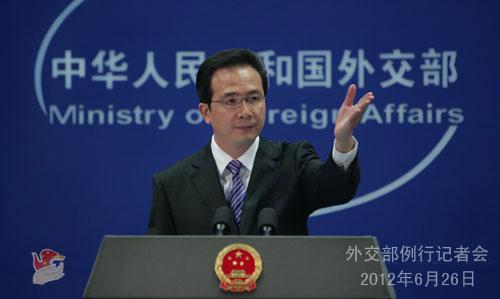 2012年6月26日,外交部发言人洪磊主持例行记者会。