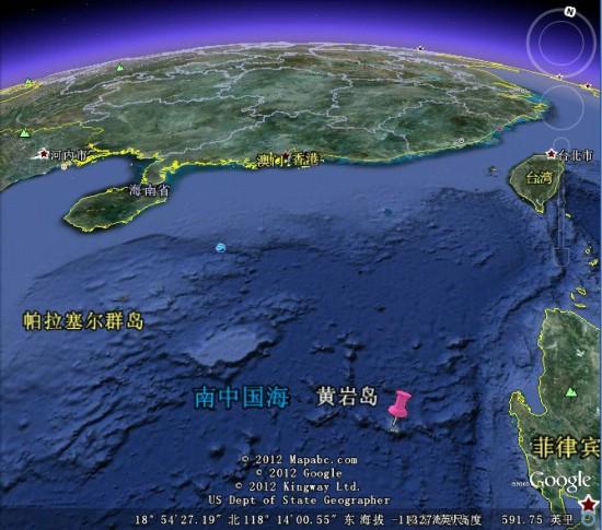 中国外交部说出黄岩岛真相:菲律宾全线败逃(组图)