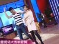 综艺马后炮20120626期