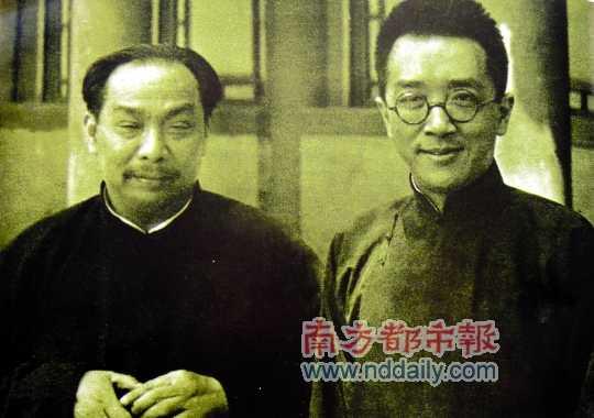 1937年陈垣与胡适合影