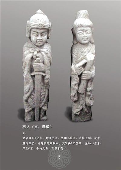 中国元上都遗址、澄江化石群将接受世遗大会审议(组图)