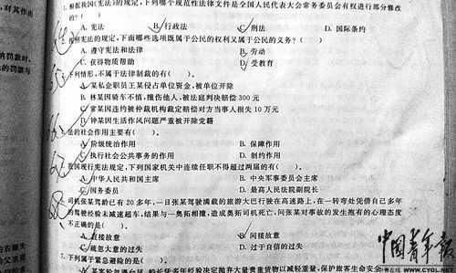 陕西米脂县事业单位招考抄书试题出炉过程披露(组图)