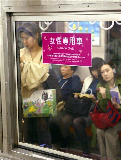 日本地铁女性专用车厢
