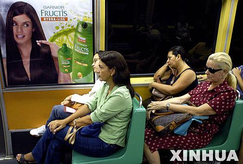 里约地铁开设女性专用车厢