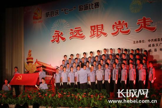 霍艳淑-卫生局合唱团表演《在太行山上》霍艳淑摄