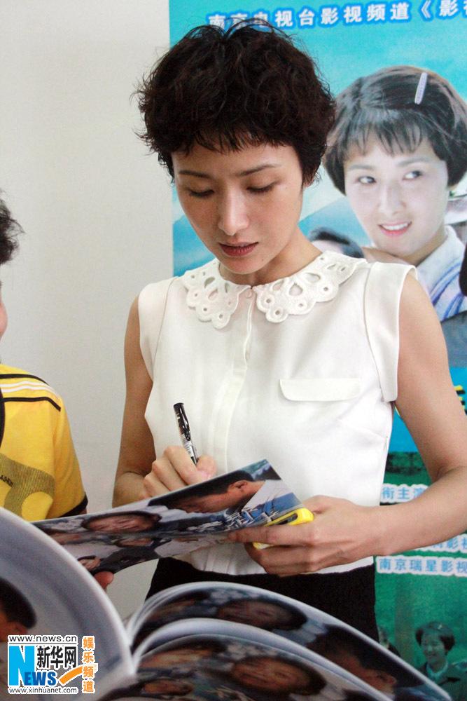 ,《六块六毛六那点事》将于6月28日登陆南京电视台影视频道真情上图片