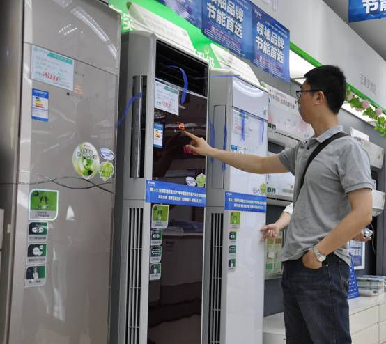 节能速冷的海尔变频空调成为80后消费人群的首选