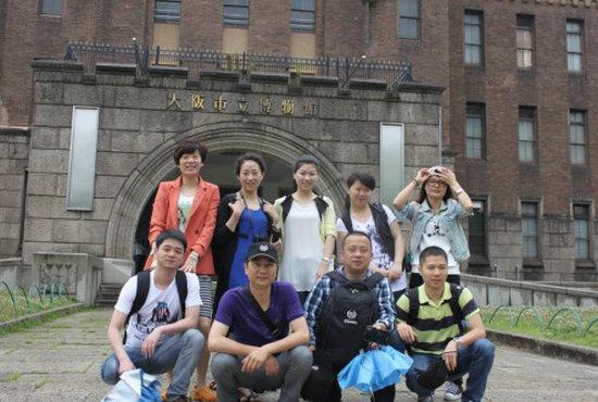 日本大阪市立博物馆集体合影