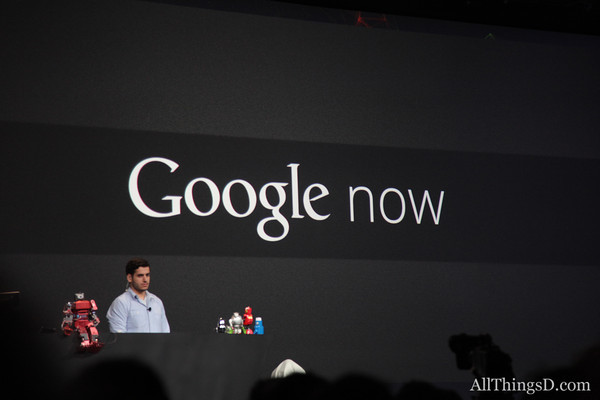 Android 4.1推出搜索功能Google Now