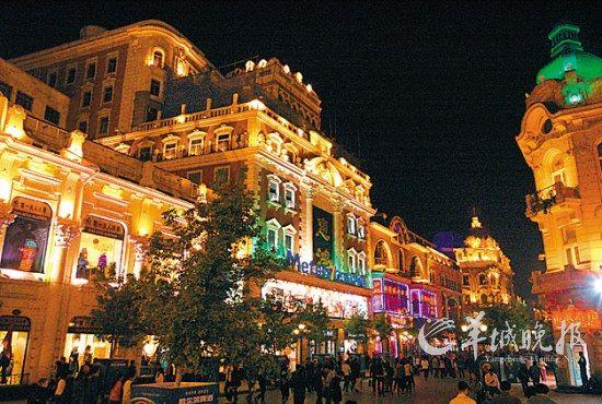 壁纸 步行街 街道 街景 商业街 夜景 550_370