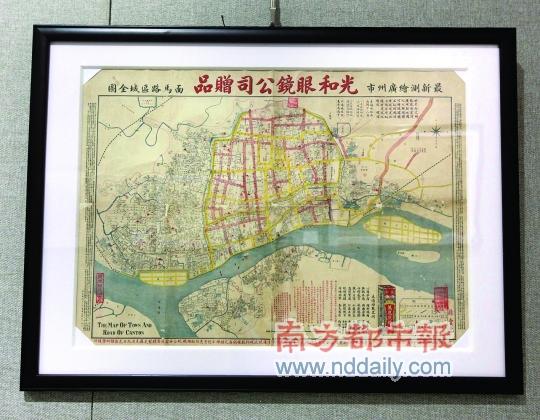 每组由9张明信片组成,其图案拼接起来,可以成为一张老地图.
