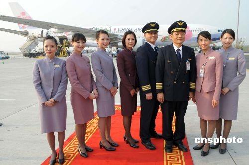全球10大美丽空姐航空公司 中华航空列第6图片