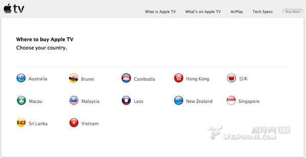 Apple TV登陆9个新的国家和地区