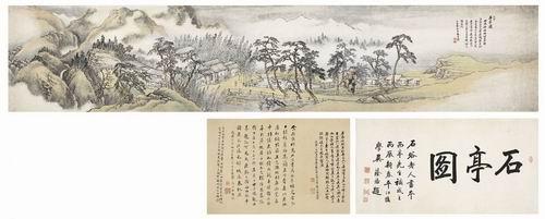2012西泠春拍中国古代书画综述(图)图片