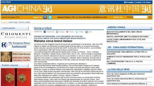 正是因为这样,从今天起直到6月底,杭州最大的食品饮料企业娃哈哈集团