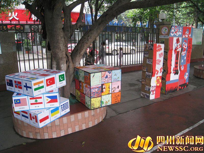 暑假蓉城中小学生参加文明城市建设 手工作品变环保书签(组图)图片