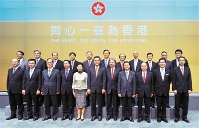 月28日,香港特别行政区第四任行政长官梁振英率刚