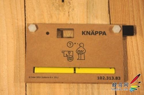 用纸做的相机 IKEA纸板相机KNAPPA动手玩