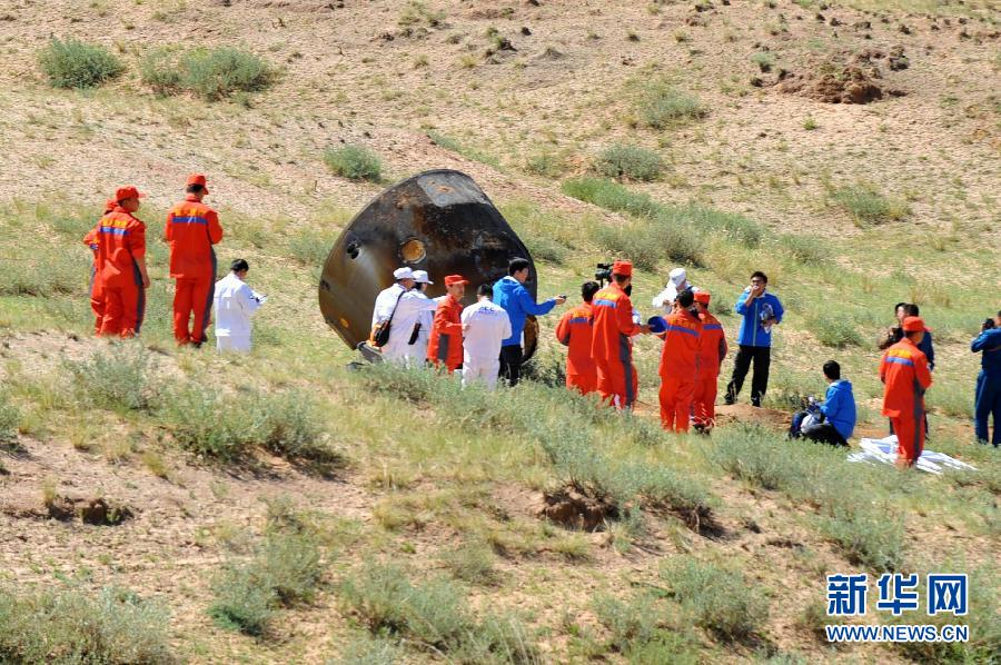 神舟九号飞船返回舱在内蒙古成功着陆 航天员