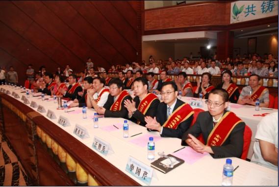 2012全国交通运输企业诚信建设大会在京举行