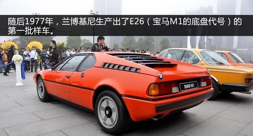 宝马唯一量产超跑M1解读 M历史的开创者