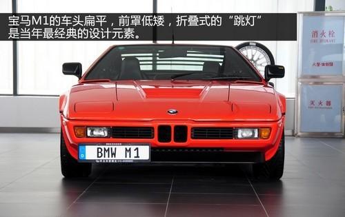 宝马唯一量产超跑M1解读 M历史的开创者(2)
