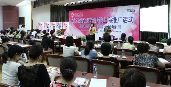 成都市妇女儿童中心医院副院长胡蓉平为