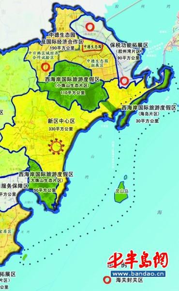 西海岸经济新区规划图.   董家口港区规划效果图.