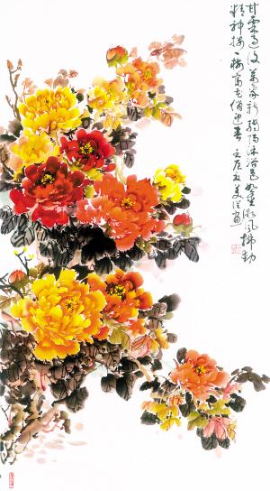 牡丹 杨美丛 做