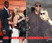 策划图:NBA球星不同命运 莎娃爱詹姆斯奥登吃醋