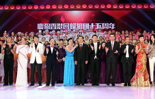 庆祝香港回归祖国15周年大型文艺晚会侧记