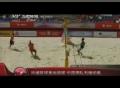 视频-沙排世界杯赛 中国男排0-2负无缘伦敦奥运