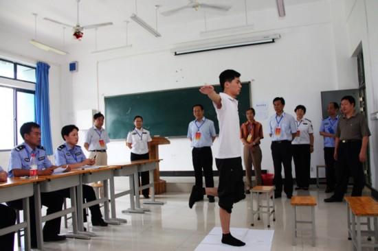 河南警察学院面试问题