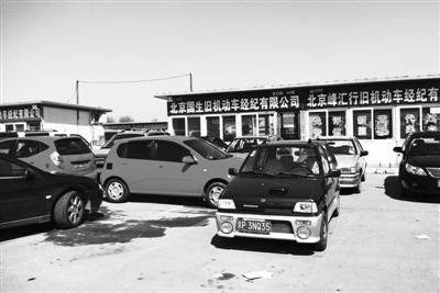 微型车在商场内保有量逐步削减。新京报记者 秦斌 摄