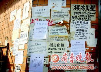 文轩中学附近的墙上贴满了租房的小广告. 本报记者 邹俊美 摄图片