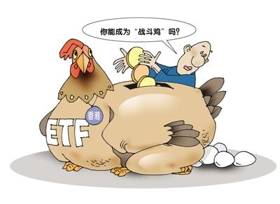 还有一种在不损失资金的情况下↑交易ETF的方法