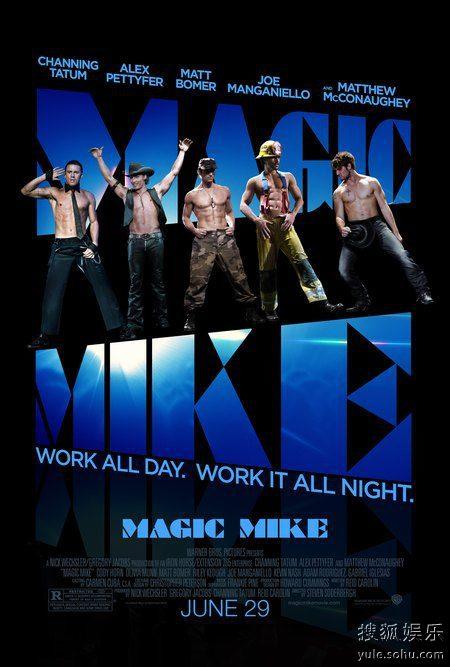 《魔力麦克》Magic Mike