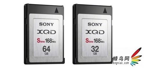 支持更多接口 索尼推出新版本XQD存储卡