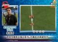 朱晓雨:西班牙展现强大实力 无锋战术将被效仿
