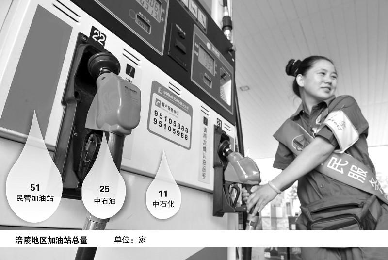 每日经济新闻记者 刘林鹏 发自成都