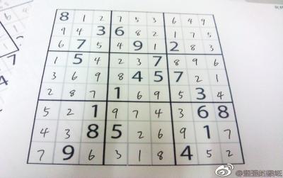 """数学""""世界难题""""武汉网友9分钟攻克(图)"""