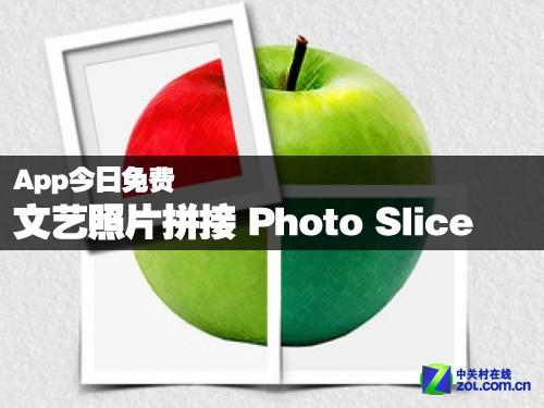 App今日免费:文艺照片拼接 Photo Slice