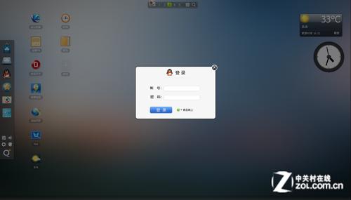 从webqq谈html5云应用; 最炫桌面风 小试web qq应用; qqweb登陆;