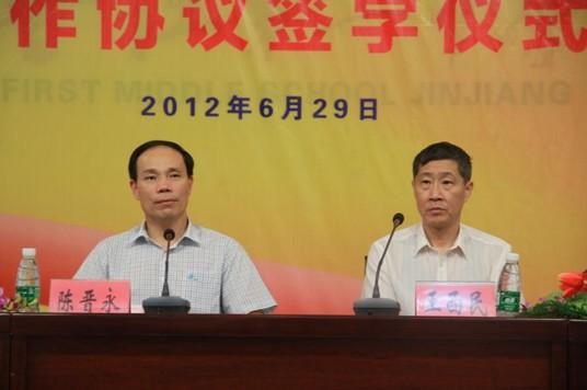 晋江市委宣传部副部长柯荣围,晋江市教育局副局长蔡美玲以及晋江一中