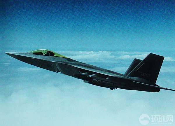 美媒:中国神秘战机或为歼21 可能配备升力风扇