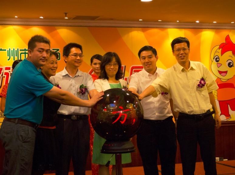 广州市/据悉,接下来广州市妇联与慧之乐教育还将携手数十名早期教育...