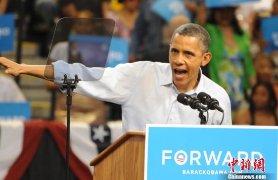 华尔街未放弃奥巴马 仍是其竞选筹款重要来源