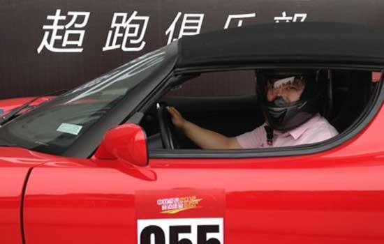 纯电超跑亮相中国超跑嘉年华 推环保生活图片