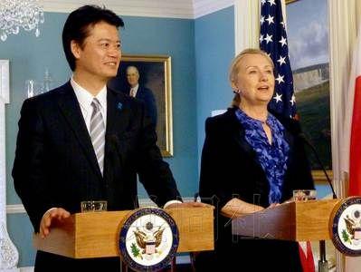 资料图:美国国务卿希拉里和日本外相玄叶光一郎.